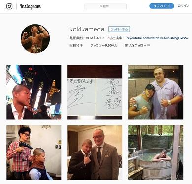 亀田興毅Instagram