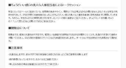 麻美ゆま エロ動画 担任の先生はノーブラだった アダルト動画 -