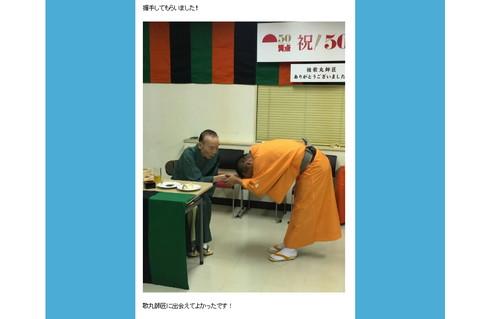たい平さんからの握手に応じる歌丸さん