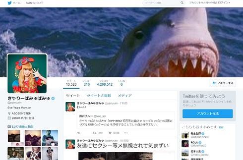 きゃりーぱみゅぱみゅTwitterTOP
