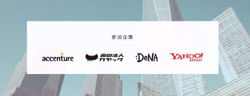DODAの未来の面接プロジェクト第二弾