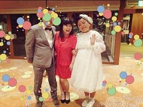 結婚式前日に相方の近藤久美子と