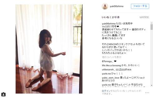 スケスケキャミの大島優子さん