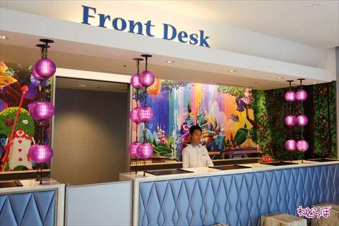 東京ディズニーセレブレーションホテル:ウィッシュ フロント