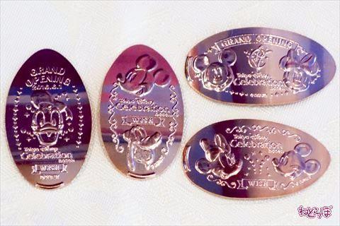 東京ディズニーセレブレーションホテル:ウィッシュ メダル