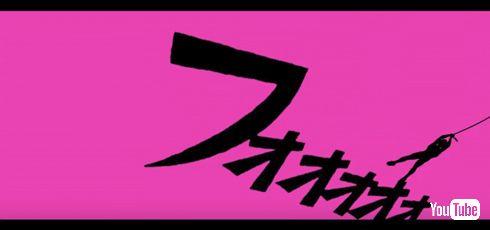 「HK/変態仮面 アブノーマルクライシス」 エンディング映像 アニメーション