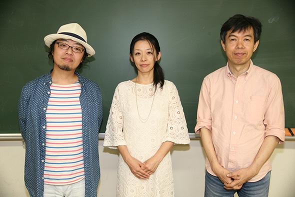 左から小沢高広さん、妹尾朝子さん、松永肇一さん