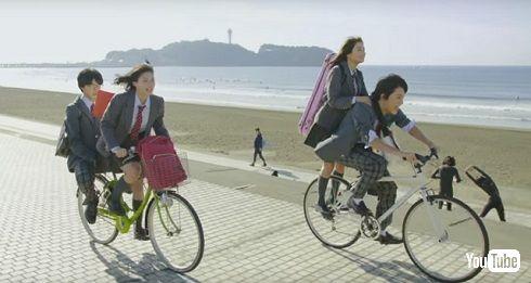 「四月は君の嘘」椿・渡たちと自転車で