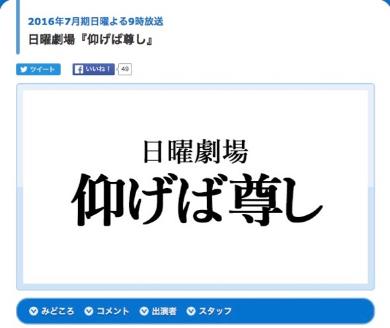 「ROOKIES」スタッフ陣が描く新たなヒューマンドラマ(公式サイトより)