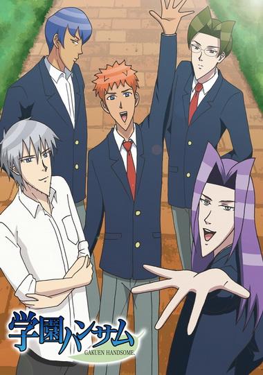 学園ハンサムアニメ