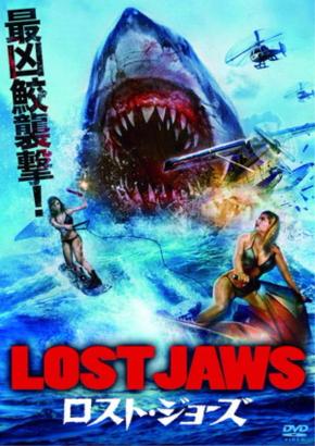 ニコニコ生放送でサメ映画一挙放送