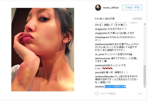 菜々緒 Instagram