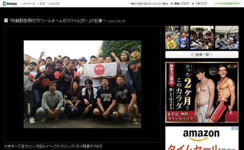 「救州ラーメンプロジェクト」×「TAプロジェクト九州魂KUMAMOTO AID」