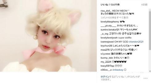 中村里砂Instagram