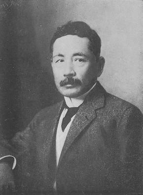 「夏目漱石」の写真(出典:漱石全集. 第8巻)