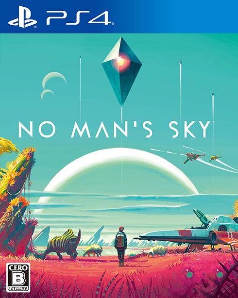 No Man's Skyパッケージ
