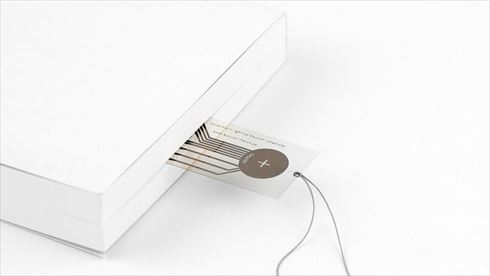 bookmark light