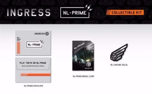 Ingress バス NL-PRIME