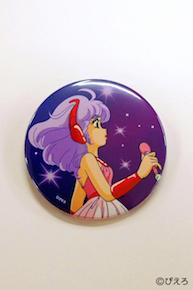 魔法の天使クリィミーマミブラ&ショーツ