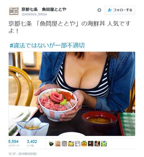 素晴らしい海鮮丼