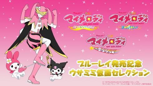 アニメ発の人気キャラクター「ウサミミ仮面」がニコ生で