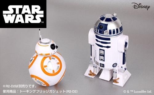 BB-8トーキングガジェット