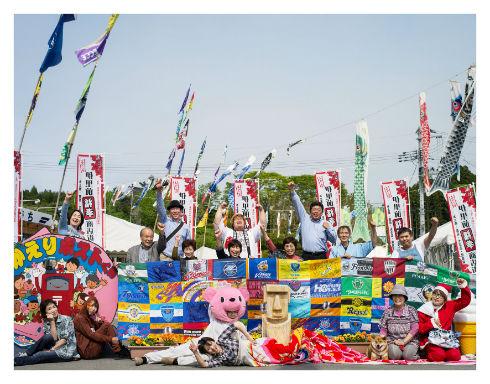 浅田政志「みんなで南三陸」