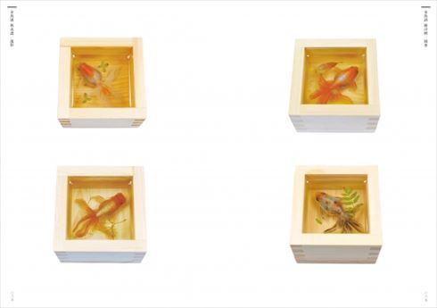金魚アート