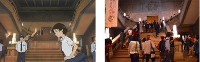 アニメと実際の館内との比較
