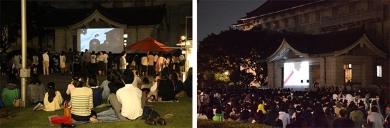 これまでに行われた東京国立博物館前での野外シネマの様子