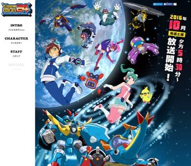 往年ギャグアニメのシリーズ最新作「タイムボカン24」は10月スタート