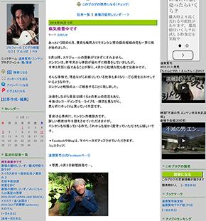 遠藤賢司の画像 p1_11