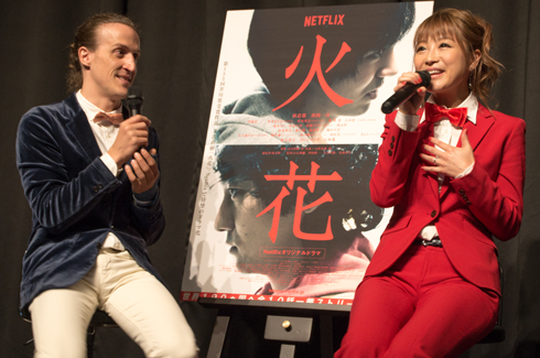 「火花」外国人上映イベント チャド・マレーン 鈴木奈々 ポスターと
