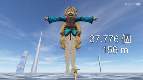 3万7776個