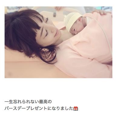 釈由美子第一子