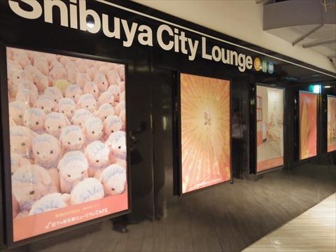 「岩下の新生姜ミュージアムCAFE」渋谷にオープン! オープニングセレモニーに行ってきたよ!