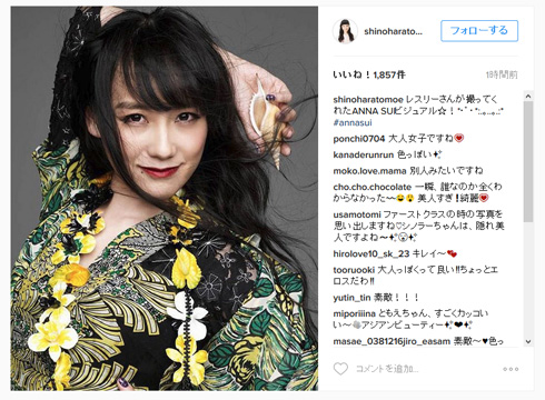 篠原ともえ Instagram ANNA SUI