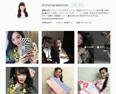 篠原ともえ Instagram