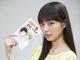 生瀬主演のドラマ「侠飯〜おとこめし〜」は7月15日から 大学生役に柄本時生、BL好きな同級生役に内田理央