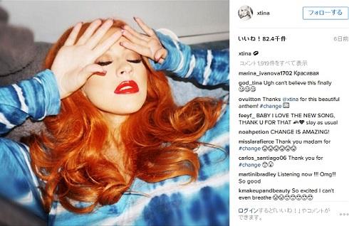 銃乱射事件を受けて新曲を発表したクリスティーナ・アギレラ