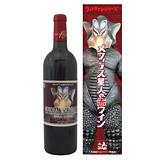 ウルトラマンシリーズから「メフィラス星人の赤ワイン」「ジャミラの白ワイン」が登場