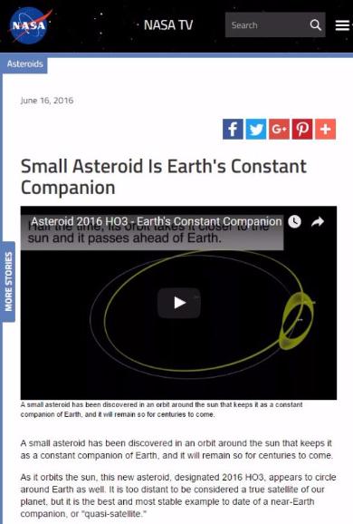 地球 準衛星 2016 HO3