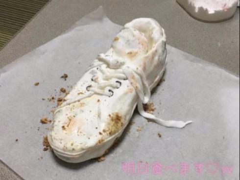 汚れたスニーカーケーキ