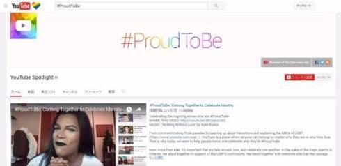 LGBTQYouTube