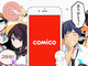comico、世界累計2000万ダウンロード突破! 国内の週間アクティブユーザーは350万