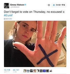 投票を促すエマ・ワトソン
