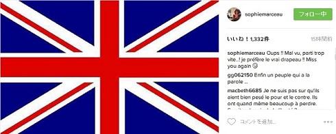 ソフィー・マルソーはInstagramで英国旗の画像を投稿