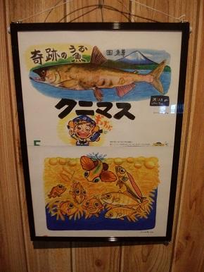 エビとカニの水族館
