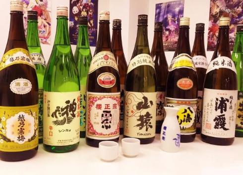 角打ち 日本酒飲み放題