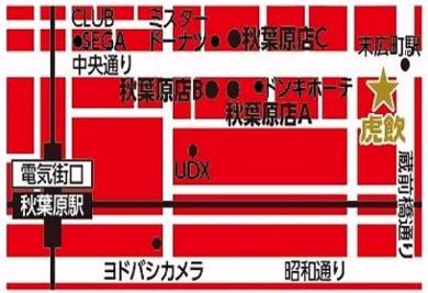 トラ(ノ)アナ NOMOO地図